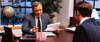 Как заставить начальника выплатить зарплату