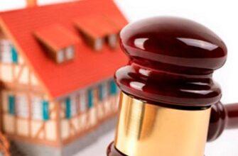 Как наследнику доказать право собственности на квартиру, если наследодатель (покупатель) умер до оформления права собственности?
