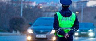 Имеет ли право сотрудник ГИБДД останавливать автомобиль без причины?