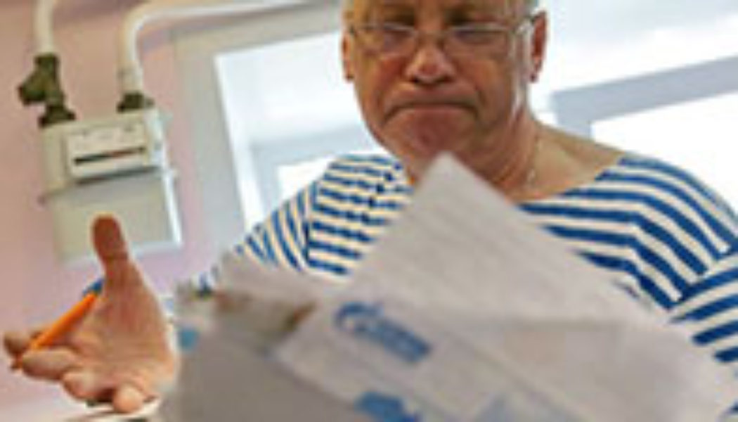 компенсации ЖКХ пенсионерам