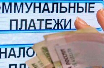 Льготы, субсидии и компенсации на оплату услуг ЖКХ пенсионерам