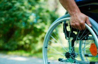 Льготы инвалидам 2 группы по оплате коммунальных услуг