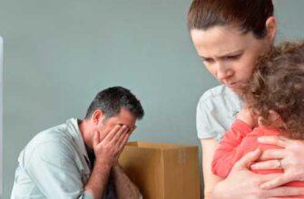 отцовства 335x220 - Установление отцовства в судебном порядке