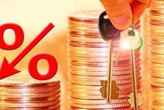 Налоговый вычет с процентов по ипотеке