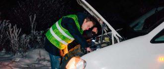 Поправки в ПДД о светоотражающих жилетах