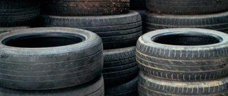 Ответственность за выброс использованных автомобильных шин