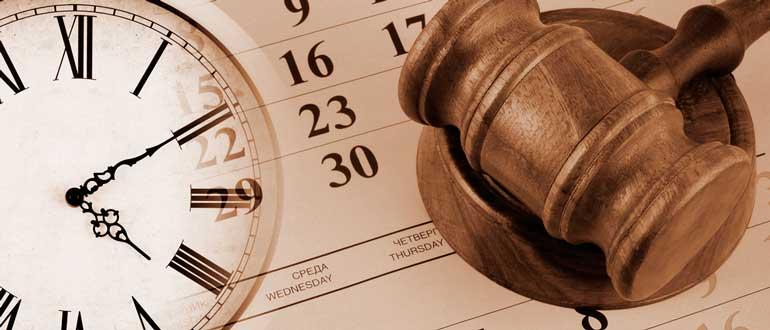 отложить судебное заседание