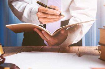 Ответственность за неуплату алиментов по статье 5.35.1 КоАП РФ