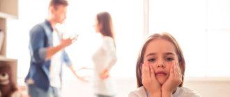 раздел имущества несовершеннолетнего при разводе