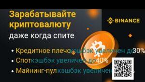 share 2021 04 19 05 15 55 603 300x169 - Иск против себя самого