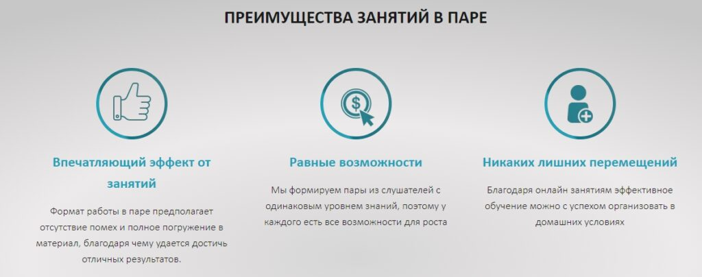 Онлайн курсы ЕГЭ по русскому языку